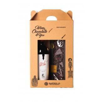 Gitana Merlot Autograf / Ciocolata Wine Merlot