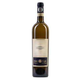 Cepari Sauvignon Blanc 2017