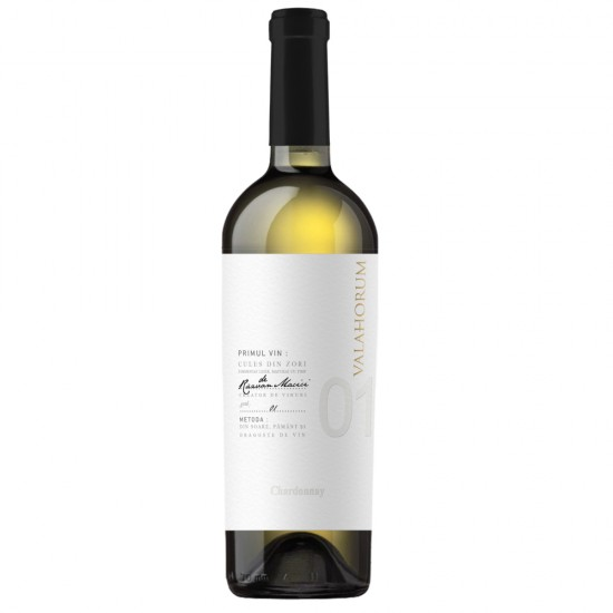 VALAHORUM - Chardonnay 2018